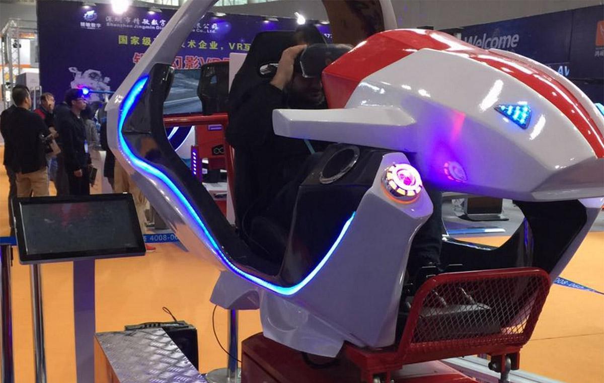 双桥安全体验VR飞行赛车