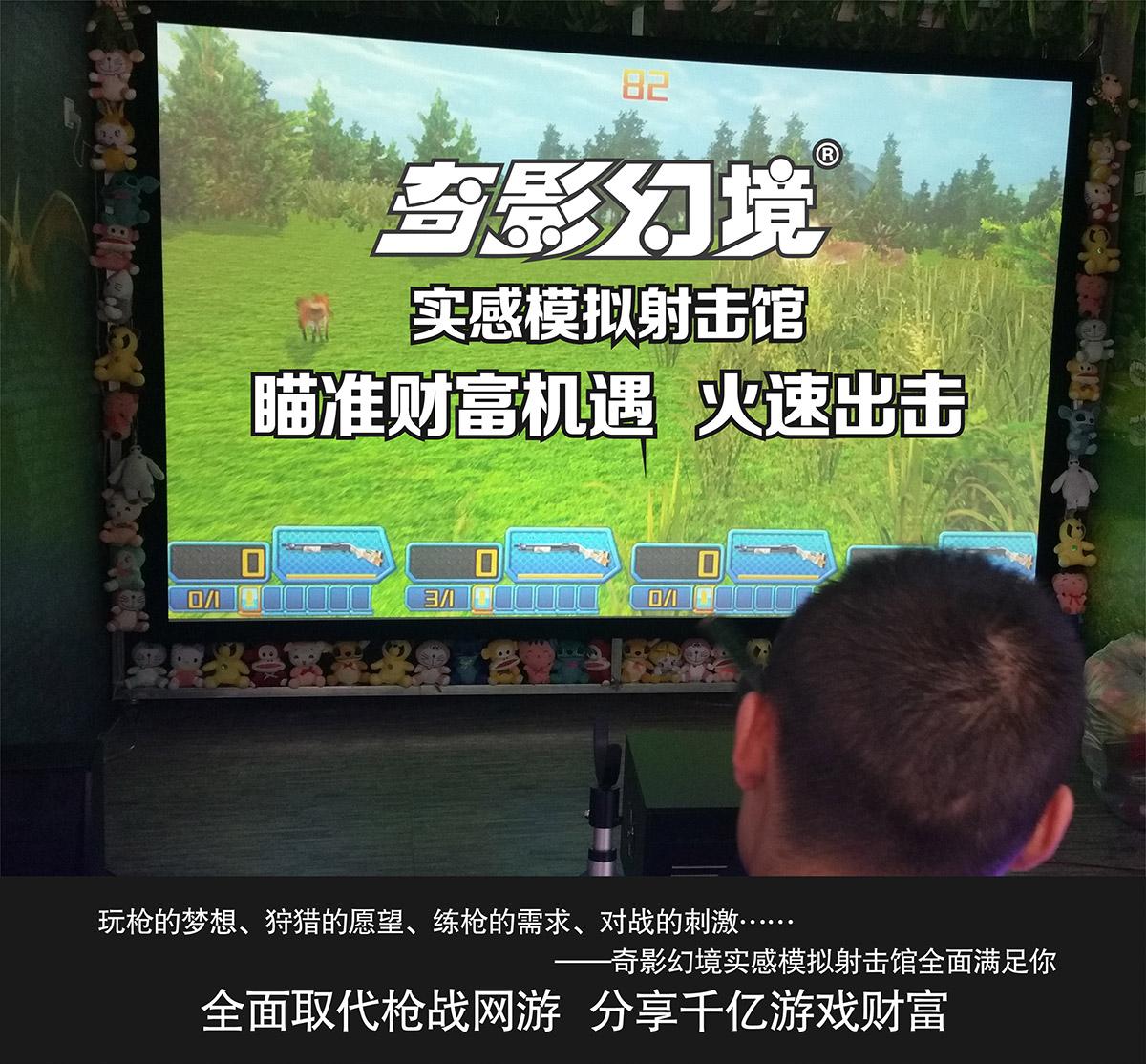安全体验实感模拟射击全面取代枪战网游分享千亿游戏财富.jpg