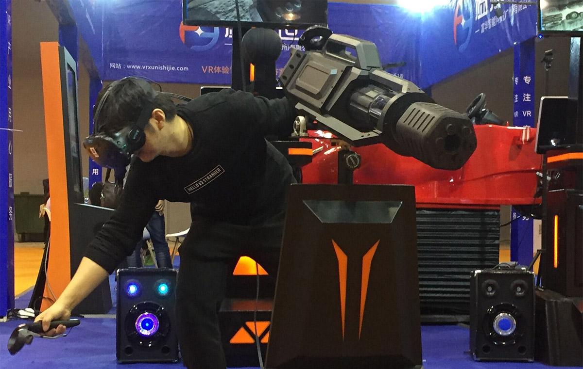 高平安全体验VR加特林