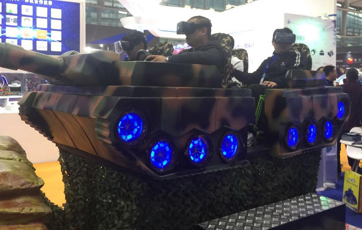 翠屏安全体验VR坦克大战