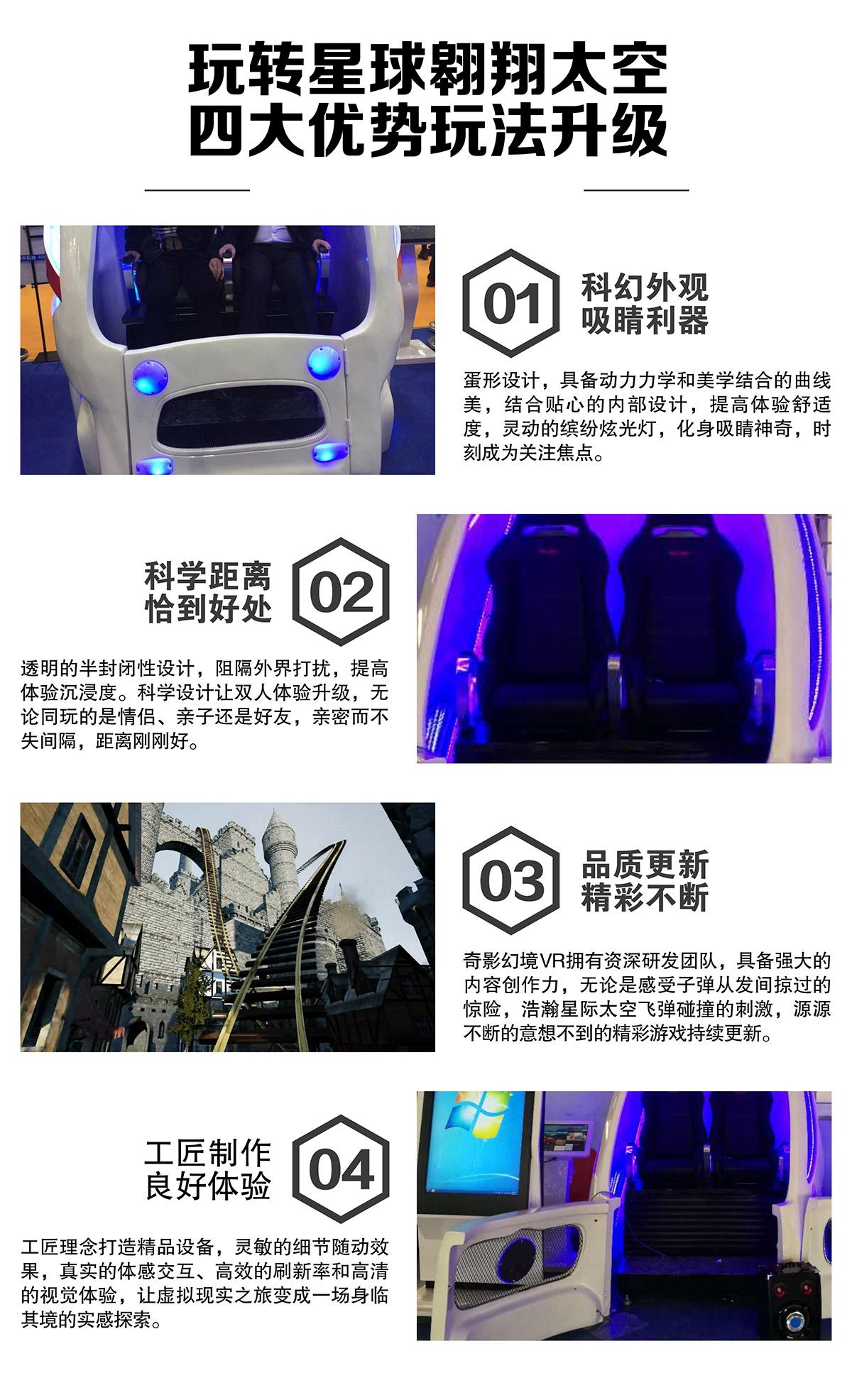 安全体验玩转星球翱翔太空VR虚拟太空舱.jpg