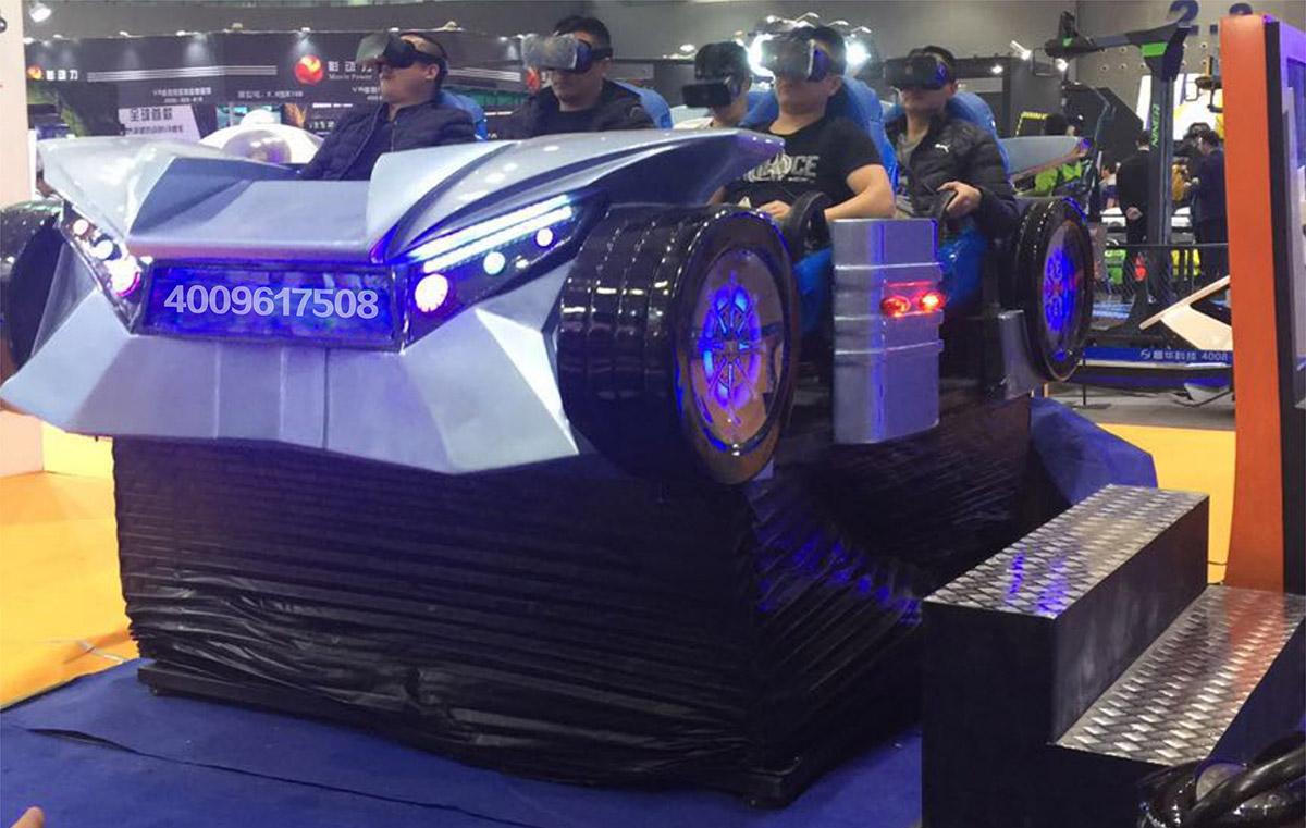 高平安全体验VR飞行影院
