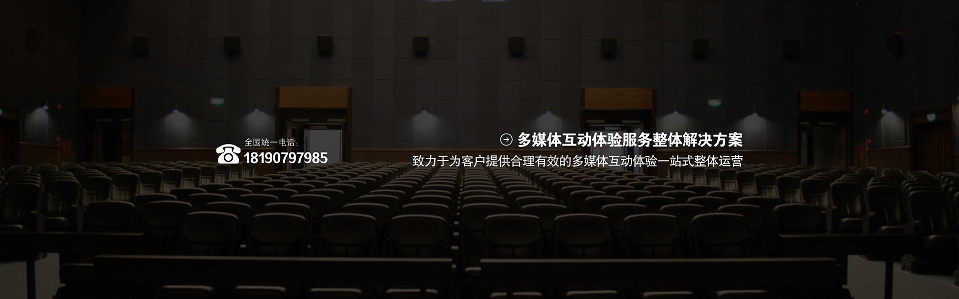 高平安全体验时空穿梭机高平安全体验模拟灭火设备高平安全体验VR漫游高平安全体验VR实感模拟射击高平安全体验法制教育馆整体方案