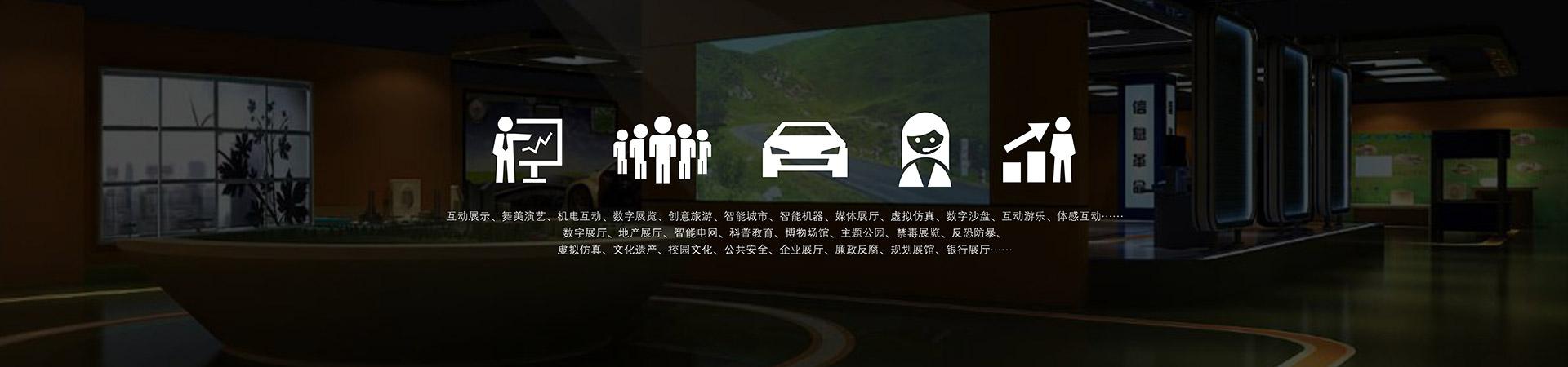 安全体验VR虚拟现实地震小屋模拟仿真数字展厅