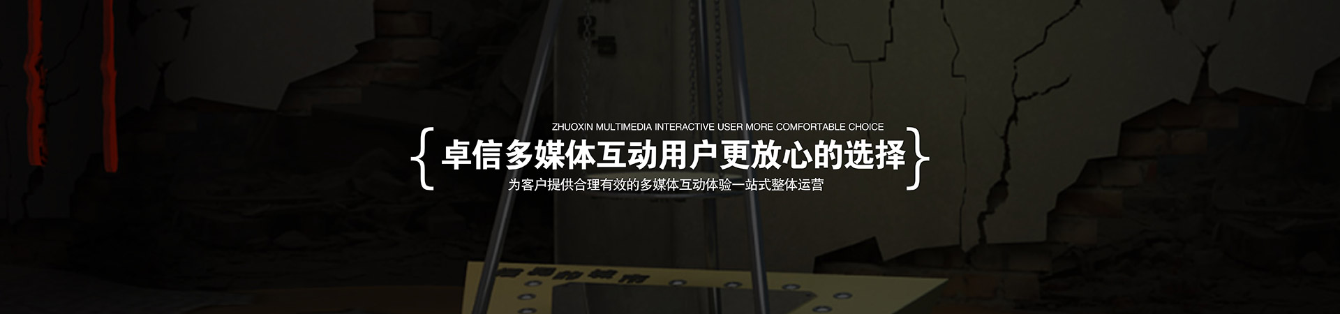 安全体验9DVR体验馆VR影院虚拟现实